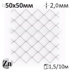 Сетка Рабица 50x50x2,0 высота 1,5м/10м оцинкованная загнутые концы