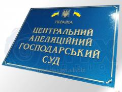 Signboards and tablets