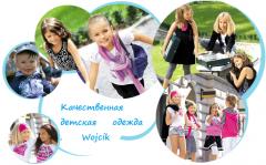 Качественная детская одежда Wojcik