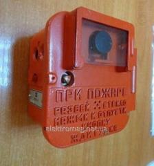 Извещатель пожарный ручной ПКИЛ-9