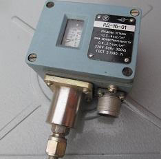 Датчик реле давления РД-1Б ОМ5, РД-2Б ОМ5
