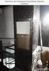 Кухонно-ресторанный подъёмник  Украина