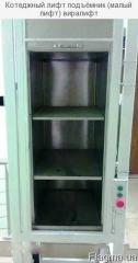 Малый лифт Украина