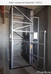 Лифт складской в Украине