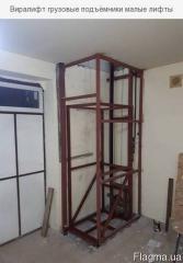 Грузовые подъёмники, малые лифты Украина