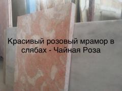 Мрамор, оникс . Благородный натуральный камень природного происхождения