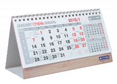 Календарь настольный 210х100мм на 2019 год