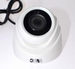 Видеокамера VVTec VT-925P-2.8