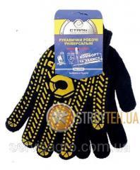 Перчатки рабочие 21104 СТАЛЬ (без подвески)