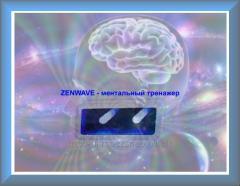 Ментальный тренажер ZENWAVE