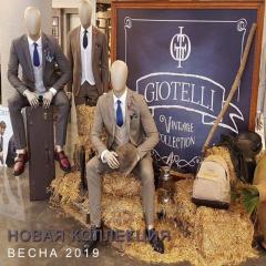 Мужские костюмы GIOTELLI новая коллекция