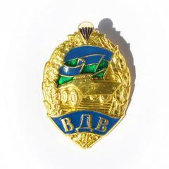"""Нагрудный знак """"ВДВ БМД"""""""