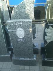 Пам'ятники сірі гранітні  Пологи