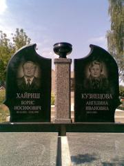 Vases granite Chernivtsi