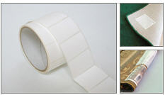 Labels are textile. Self-adhesive nylon labels to