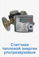 Heat counters ultrasonic. Counters of heat energy