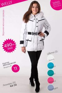 The jacket is female, youth, winter, wholesale,