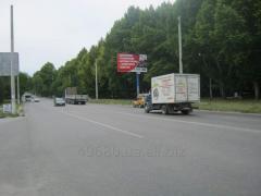 Bigborda Simferopol, Geroyev Stalingrad St.