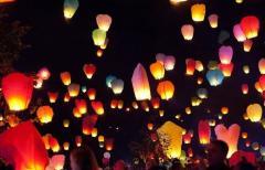 Небесные фонарики, небесні ліхтарики