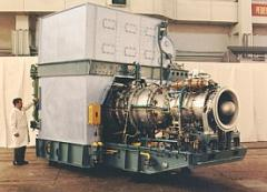 The combined gas and steam turbine installations