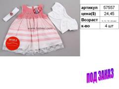Babexiiz kidswear of Turkey