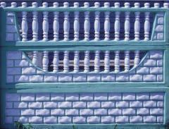 Eurofences, fences concrete, can Brovara's