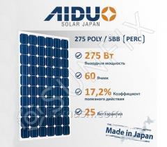 Солнечная панель AIDUO ECO SHINE 60P-275...