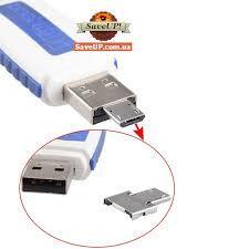 Адаптер переходник OTG USB-microUSB для телефона и