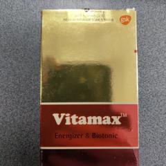 Витамины vitamax витамакс комплекс витамин