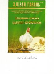 """Комбикорм """"Старт Универсал"""" ТМ"""