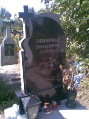 Monument granite Chernivtsi