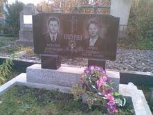 Monument double Chernivtsi