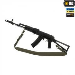 M-Tac ремень оружейный двухточечный олива