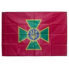 Флаг Государственная пограничная служба...