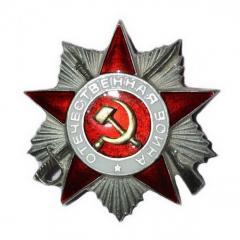 Orders (state award)