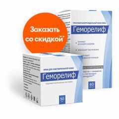 Gemorelif - un ensemble d'hémorroïdes
