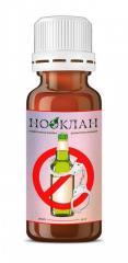 Капли от алкогольной зависимости Нооклан