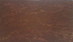 Гибкий камень Марс