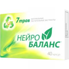 Neyrobalans - afslanken capsules