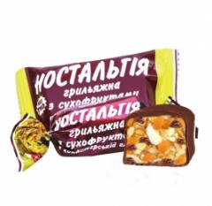 """Sladkosti """"Nostalgia"""" pražené oříšky sušeného"""