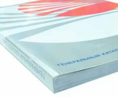 Brochures in assortment under the order from the