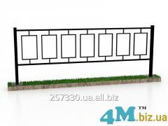Fences for lawns