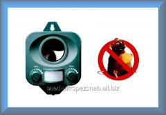 Отпугиватель животных на батарейках GREENMILL