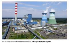 Coal technical for power plants and metallurgy,