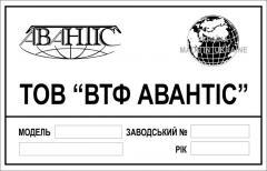 Таблички корпоративные с логотипом
