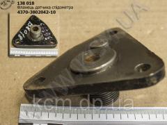 Фланець датчика спідометра 4370-3802042-10