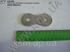 Пластина кріплення гальмівної колодки 4370-3501133