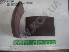 Накладка гальмівна задн. 200-3502105 ТРИБО