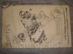 Р/к прокладок коробки роздавальної 250/255/25
