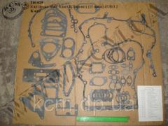 Р/к прокладок двигуна КамАЗ (пароніт, 25 найм. Евро-2)